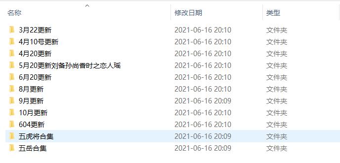 荣耀原画质图600多张,8k